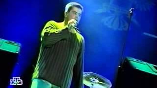 Любэ  - Трамвай пятерочка (концерт Песни о людях, 1998)
