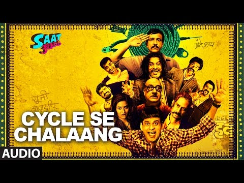 CYCLE SE CHALAANG Full Audio Song || Saat Uchakkey || Kailash Kher | T-Series