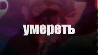 Я хочу умереть от любви ... [ Шафл ] грустный аниме клип ( AMV )
