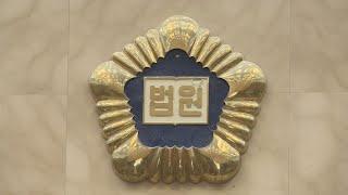 '씨모텍 주가조작' 주범 징역 12년 6…
