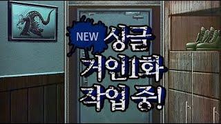 figcaption 진격의 거인의 영향을 받은 곡!!