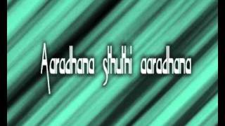 Mahima ghanathaku.wmv