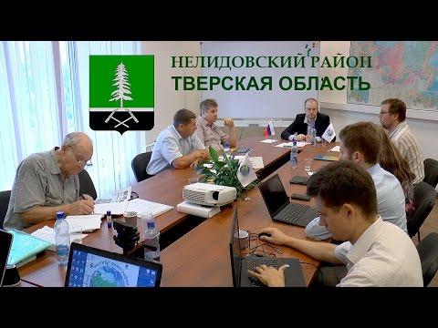 Нелидовский район Тверской области - анализ итогов проектной сессии Нечерноземья