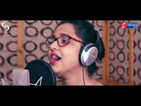 Mita Pain Gita tieby Asima Panda Odia HD Video Song