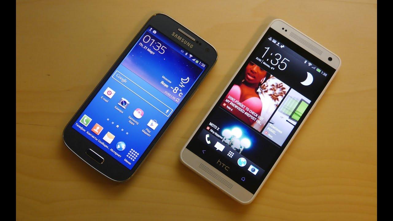 Видео: сравнение и выбор между HTC One mini или Samsung ...