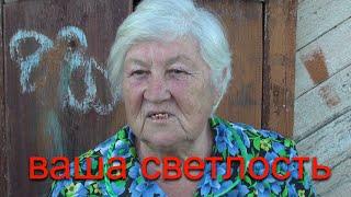 Ларионова Антонина Григорьевна с.Красные Ключи