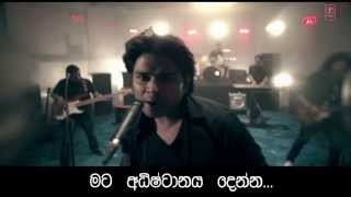 Sun Raha Hai Na Tu ► Reloaded by Ankit Tiwari  1080p  Full  HD Video Song With  Sinhala Translation