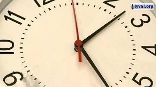 Время Видео клип с субтитрами на русском языке