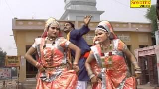 Krishna Bhajan - Goverdhan Maharaj | Shyam Ki Baji Murali | Ramdhan Gujjar, Neelam Yadav