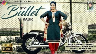 Latest Punjabi Song 2018 | S Kaur | Bullet | Goyal Music | New Punjabi Song 2018