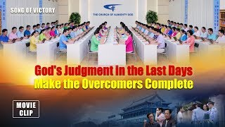 "Gospel Movie ""Song of Victory"" (7) - God's Judgment in the Last Days Makes the Overcomers"