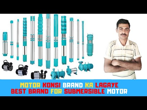 #motorselection Best Submersible Brand For India,Konsi Company Ka Motor Kharide