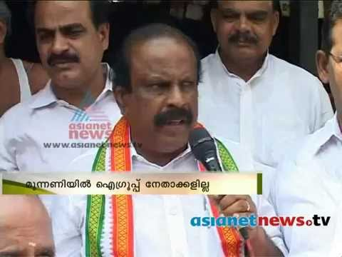 Kerala Election 2014: UDF campaign in Thrissur