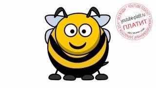 Как красиво нарисовать пчелу из beeline(Как нарисовать картинку поэтапно карандашом за короткий промежуток времени. Видео рассказывает о том,..., 2014-07-14T05:09:08.000Z)