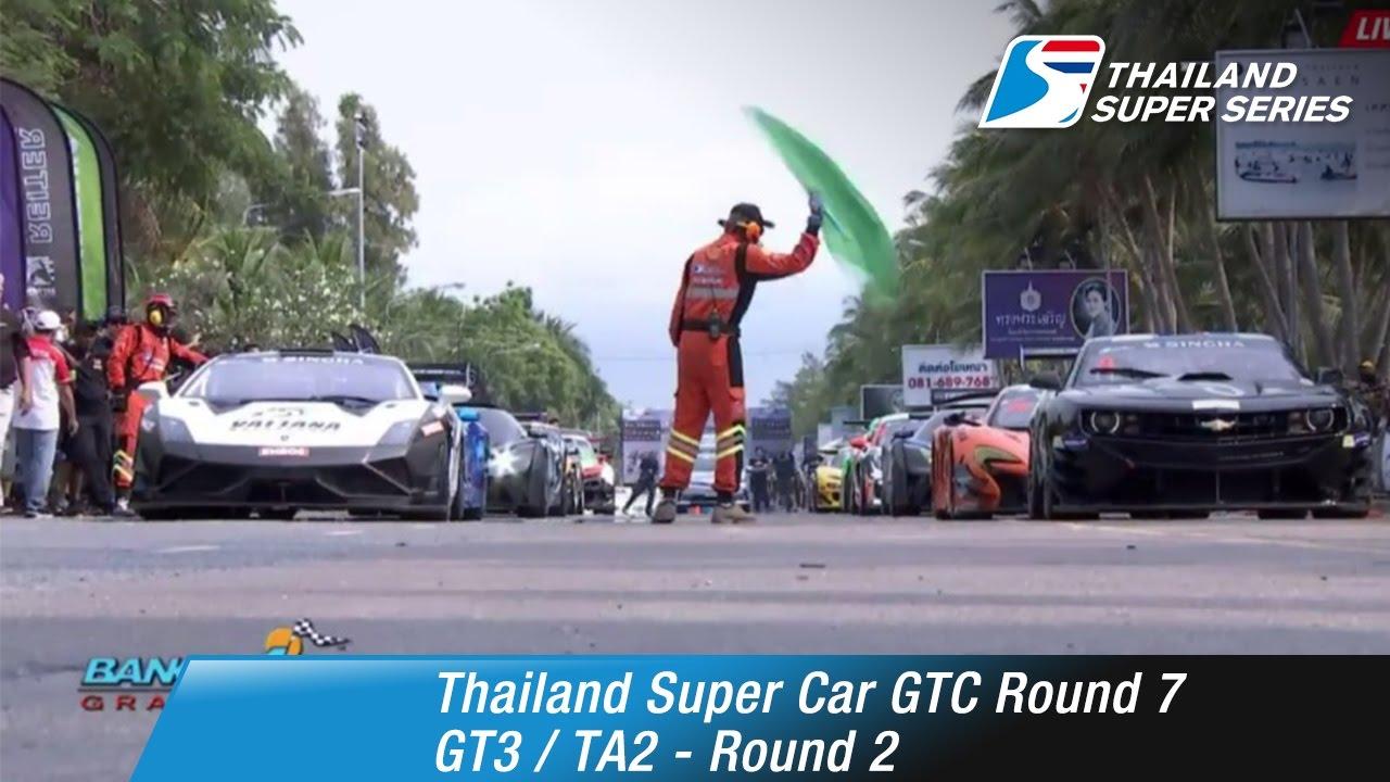 Thailand Super Car GTC Round 7 | GT3 / TA2 Round 2 | Bangsaen Street Circuit