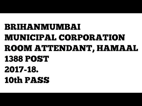 BRIHANMUMBAI MUNICIPAL CORPORATION RECRUITMENT 2017 1388 LABOUR POST