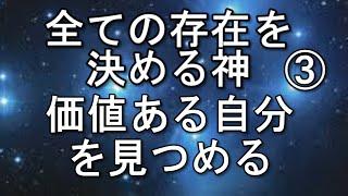 古事記③ 造化三神 高御産巣日の神様登場