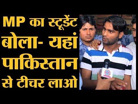 Bhind के युवा Shivraj Singh Chauhan से इतने खफा क्यों हैं? | MP Election