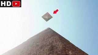 НЛО над пирамидами в Египте и в других странах
