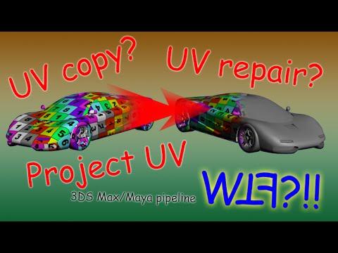 Projection UV. Как починить развертку после краша UVlayout? WTF?