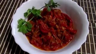 Сладкий перец жаренный с помидорами