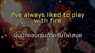 Play With Fire Sam Tinnesz feat. Yacht Money.mp3