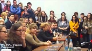 Владимир Жириновский в МГУ ИСАА