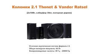 видео аудиосистемы, купить в интернет-магазине по выгодной цене с доставкой и установкой