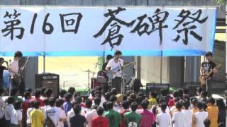 高校の文化祭です。 THE BAWDIESのROCK ME BABYを演奏しました! ※イヤ...