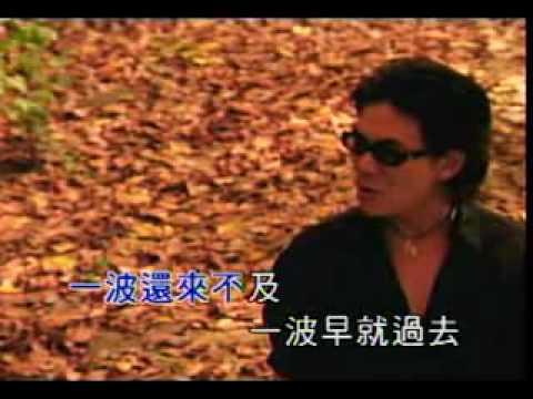 richie ren - shang xin tai ping yang