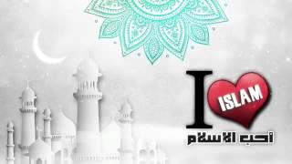 Download Video نعم نحن نحب الله نايف الصحفي MP3 3GP MP4