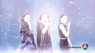 Kiss me Ost.จุมพิตพยัคฆ์สาว [Official MV]