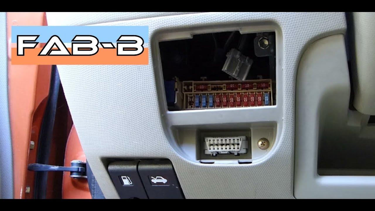 Comment remplacer un fusible sur Nissan Micra 40 K40