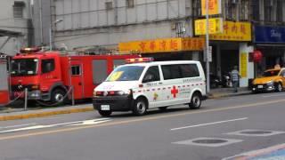 台北市救護車緊急出動 *HORN* Taipei City Ambulance Responding