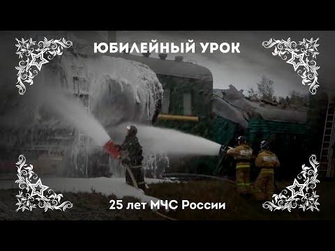 Главное управление МЧС России по Тверской области