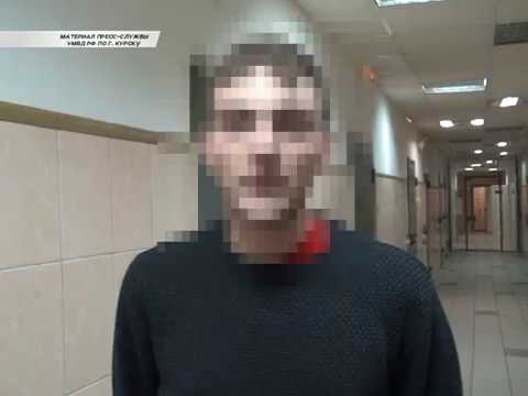 """В Курске инспекторы ППС задержали мужчину под """"дозой"""""""