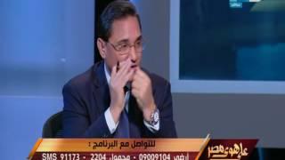 على هوى مصر | عبد الرحيم علي يعرض لأول مرة إعترافات المتهم وسام الفلسطيني