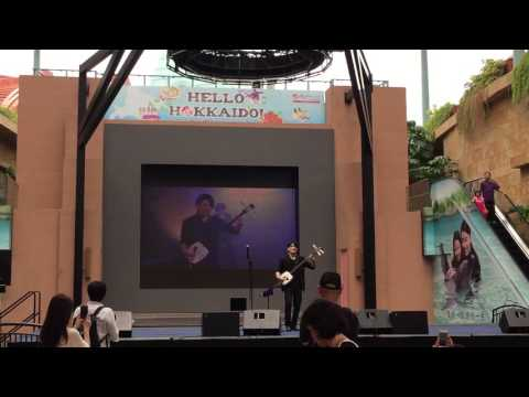 Niya Japanese Shamisen Player Hello Hokkaido Event Resorts World Sentosa Singapore