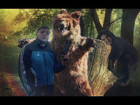 БЕЛОЧКА И МЕДВЕДЬ - BlackSilverUFA & ArtGames