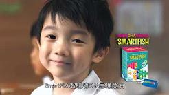 SmartFish智睛叻忌廉魚油 《課室篇》30s TVC 2015