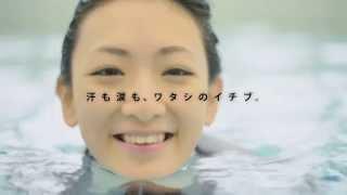 乃木坂46 生駒里奈の架空CMです。 制作中、生駒ちゃんの魅力を再認識で...