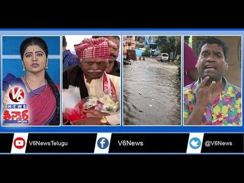Heavy Rain In Hyderabad City | Bandaru Dattatreya Alai Balai | TN Politics | Teenmaar News