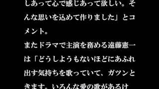 HY/極愛(ごくあい) ドラマ「お義父さんと呼ばせて」主題歌 ◇HYの新曲...