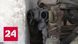 Найти и уничтожить: как российский спецназ работает в Сирии