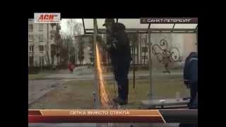 видео Стеклянные кухонные фартуки Нева-Стекло