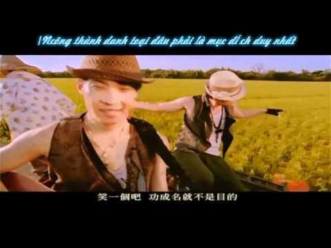 VietsubMV Châu Kiệt Luân  Hương Lúa Dao Xiang