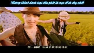 [Vietsub][MV] Châu Kiệt Luân - Hương Lúa (Dao Xiang)