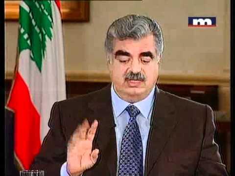 Paula Yacoubian interviews PM Rafic Hariri