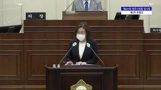 """이숙은의원, """"흥원창권역 역사·생태관광자원화사…"""