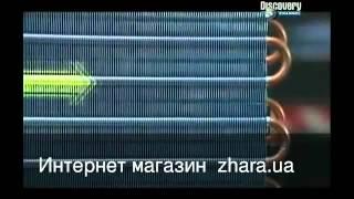 Как работает кондиционер?(Как работает кондиционер: устройство и принципы работы кондиционера. http://zhara.ua/, 2012-04-09T10:19:31.000Z)